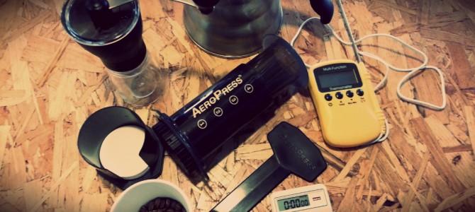 Kako pripremiti kavu AeroPressom