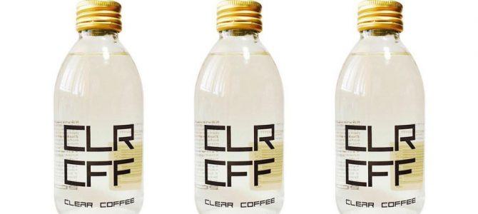 Kakvog je okusa prozirna kava?